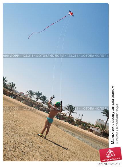Мальчик с воздушным змеем, фото № 123211, снято 6 сентября 2007 г. (c) hunta / Фотобанк Лори