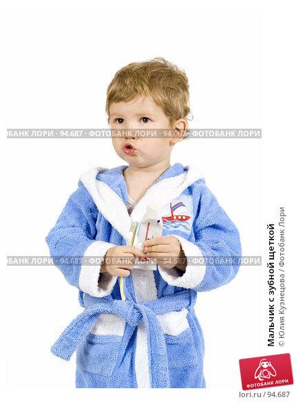 Мальчик с зубной щеткой, фото № 94687, снято 7 октября 2007 г. (c) Юлия Кузнецова / Фотобанк Лори