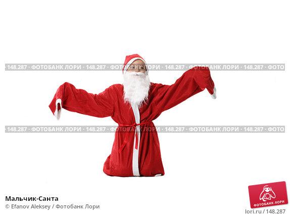 Мальчик-Санта, фото № 148287, снято 1 декабря 2007 г. (c) Efanov Aleksey / Фотобанк Лори
