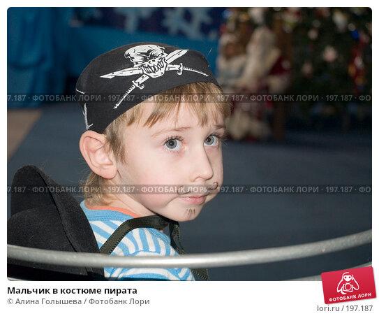 Мальчик в костюме пирата, эксклюзивное фото № 197187, снято 5 января 2008 г. (c) Алина Голышева / Фотобанк Лори