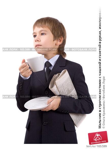 Мальчик в строгом костюме с чашкой и газетой в руках, изолировано, фото № 103599, снято 16 января 2017 г. (c) Ольга Красавина / Фотобанк Лори