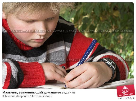 Мальчик, выполняющий домашнее задание, фото № 7643, снято 21 декабря 2005 г. (c) Михаил Лавренов / Фотобанк Лори