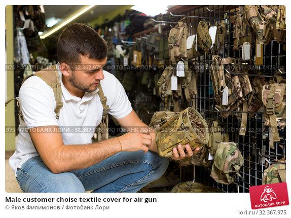 Купить «Male customer choise textile cover for air gun», фото № 32367975, снято 4 июля 2017 г. (c) Яков Филимонов / Фотобанк Лори