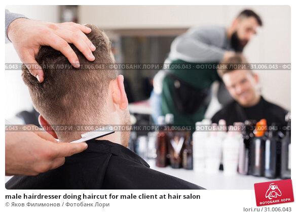 Купить «male hairdresser doing haircut for male client at hair salon», фото № 31006043, снято 27 января 2017 г. (c) Яков Филимонов / Фотобанк Лори