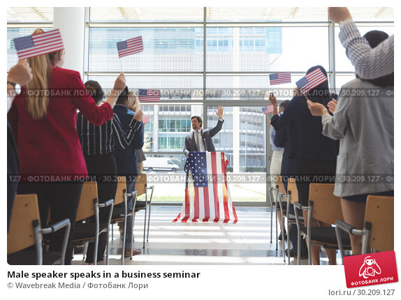 Купить «Male speaker speaks in a business seminar», фото № 30209127, снято 21 ноября 2018 г. (c) Wavebreak Media / Фотобанк Лори