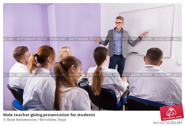 Male teacher giving presentation for students. Стоковое фото, фотограф Яков Филимонов / Фотобанк Лори