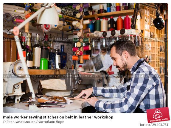 Купить «male worker sewing stitches on belt in leather workshop», фото № 29103751, снято 23 февраля 2019 г. (c) Яков Филимонов / Фотобанк Лори