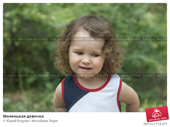 Купить «Маленькая девочка», фото № 114211, снято 24 марта 2018 г. (c) Юрий Егоров / Фотобанк Лори