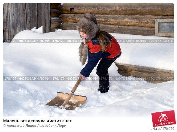 Купить «Маленькая девочка чистит снег», фото № 170179, снято 3 января 2008 г. (c) Александр Лядов / Фотобанк Лори