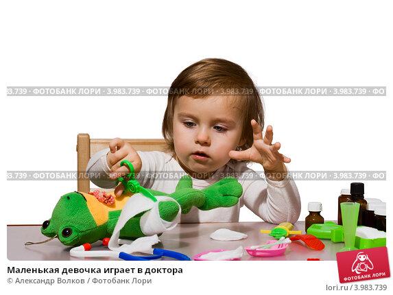 Купить «Маленькая девочка играет в доктора», фото № 3983739, снято 1 октября 2012 г. (c) Александр Волков / Фотобанк Лори
