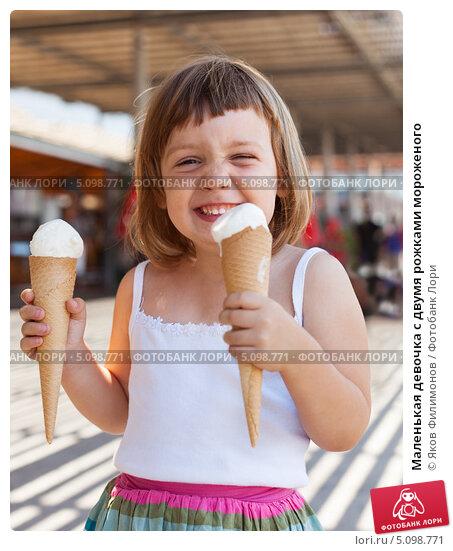 Купить «Маленькая девочка с двумя рожками мороженого», фото № 5098771, снято 9 августа 2013 г. (c) Яков Филимонов / Фотобанк Лори