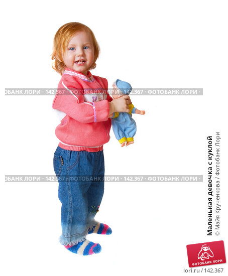 Маленькая девочка с куклой, фото № 142367, снято 5 октября 2007 г. (c) Майя Крученкова / Фотобанк Лори