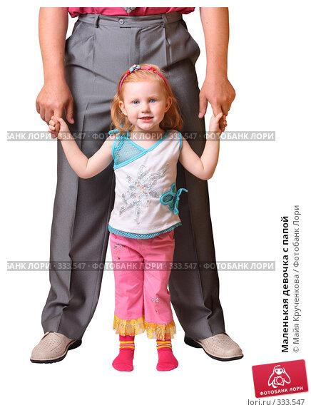 Маленькая девочка с папой, фото № 333547, снято 15 июня 2008 г. (c) Майя Крученкова / Фотобанк Лори