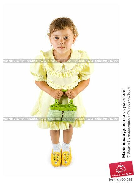 Маленькая девочка с сумочкой, фото № 90055, снято 16 июля 2007 г. (c) Вадим Пономаренко / Фотобанк Лори