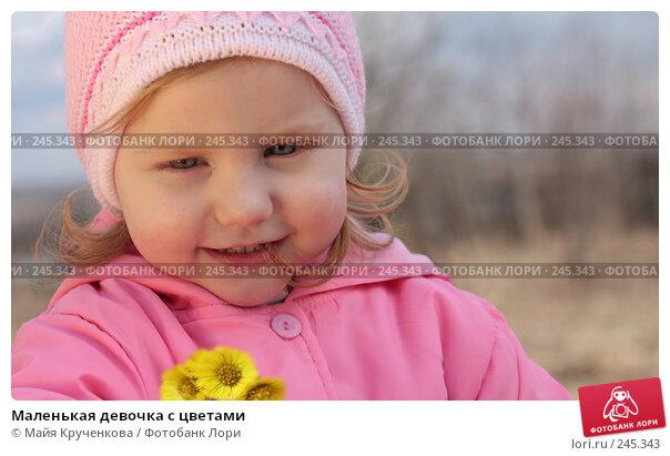 Маленькая девочка с цветами, фото № 245343, снято 23 марта 2008 г. (c) Майя Крученкова / Фотобанк Лори
