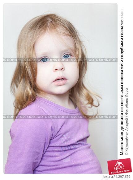 С маленькой девочкой 16 фотография