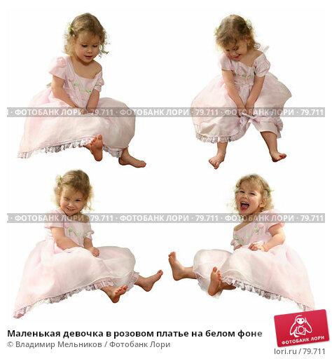 Маленькая девочка в розовом платье на белом фоне, фото № 79711, снято 9 февраля 2005 г. (c) Владимир Мельников / Фотобанк Лори