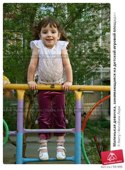Маленькая девочка, занимающаяся на детской игровой площадке, фото № 59995, снято 22 мая 2006 г. (c) Harry / Фотобанк Лори