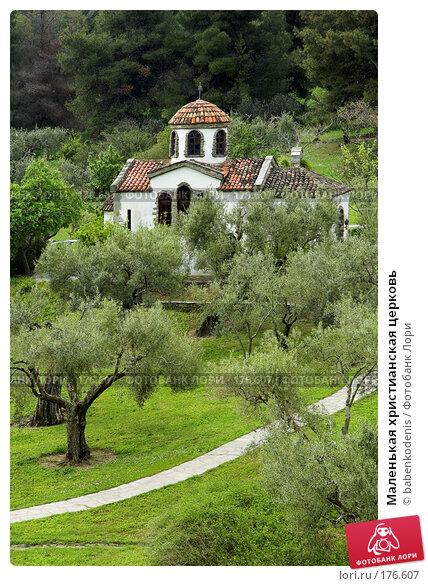 Маленькая христианская церковь, фото № 176607, снято 1 мая 2006 г. (c) Бабенко Денис Юрьевич / Фотобанк Лори