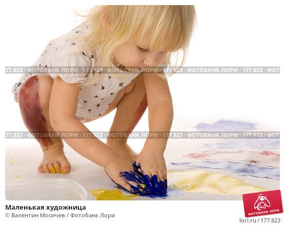 Купить «Маленькая художница», фото № 177823, снято 12 января 2008 г. (c) Валентин Мосичев / Фотобанк Лори