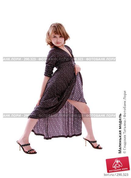 Маленькая модель, фото № 290323, снято 13 апреля 2007 г. (c) Гладских Татьяна / Фотобанк Лори
