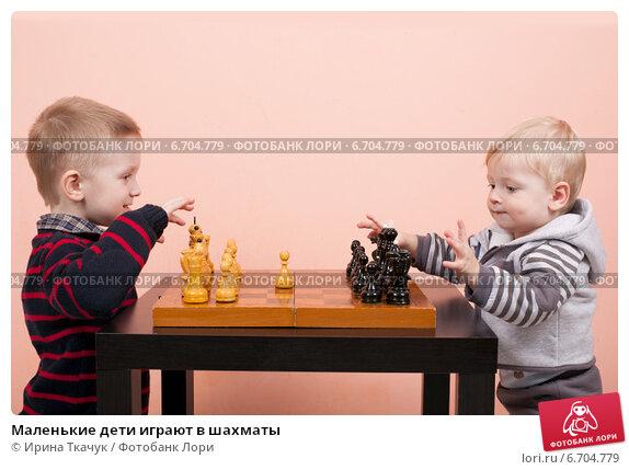 Купить «Маленькие дети играют в шахматы», фото № 6704779, снято 26 октября 2014 г. (c) Ирина Ткачук / Фотобанк Лори