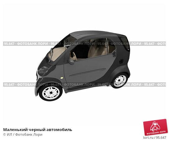 Маленький черный автомобиль, иллюстрация № 95647 (c) ИЛ / Фотобанк Лори