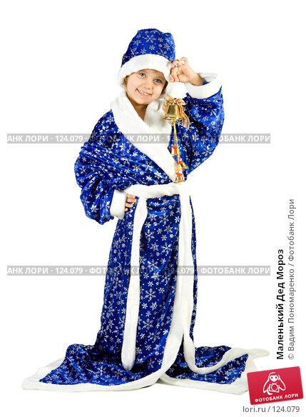 Маленький Дед Мороз, фото № 124079, снято 16 октября 2007 г. (c) Вадим Пономаренко / Фотобанк Лори