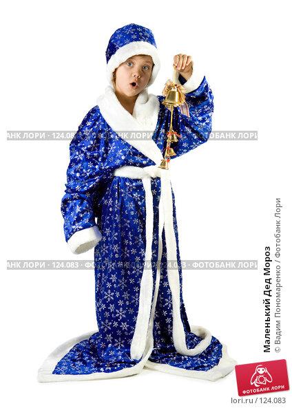 Купить «Маленький Дед Мороз», фото № 124083, снято 16 октября 2007 г. (c) Вадим Пономаренко / Фотобанк Лори