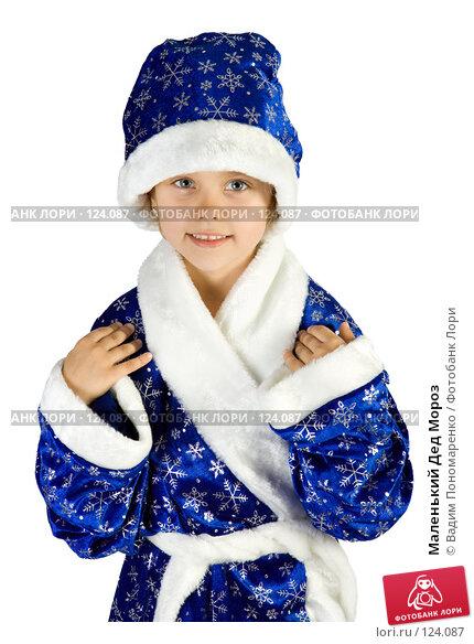 Маленький Дед Мороз, фото № 124087, снято 16 октября 2007 г. (c) Вадим Пономаренко / Фотобанк Лори