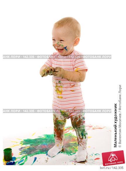 Маленький художник, фото № 142335, снято 5 ноября 2007 г. (c) Валентин Мосичев / Фотобанк Лори