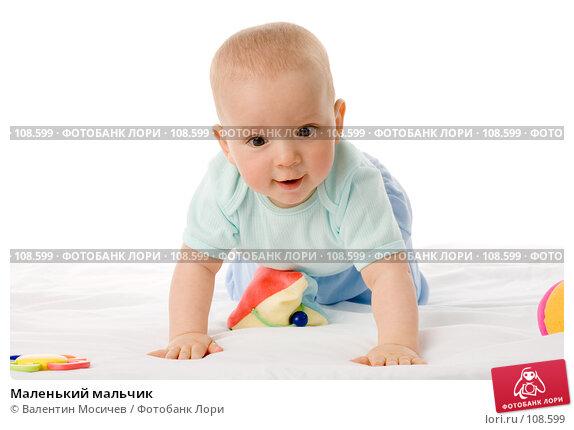 Маленький мальчик, фото № 108599, снято 8 мая 2007 г. (c) Валентин Мосичев / Фотобанк Лори