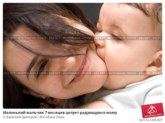 Маленький мальчик 7 месяцев целует радующуюся маму, фото № 243927, снято 24 февраля 2008 г. (c) Баевский Дмитрий / Фотобанк Лори