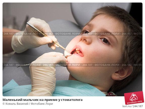Маленький мальчик на приеме у стоматолога, фото № 244187, снято 19 марта 2008 г. (c) Коваль Василий / Фотобанк Лори