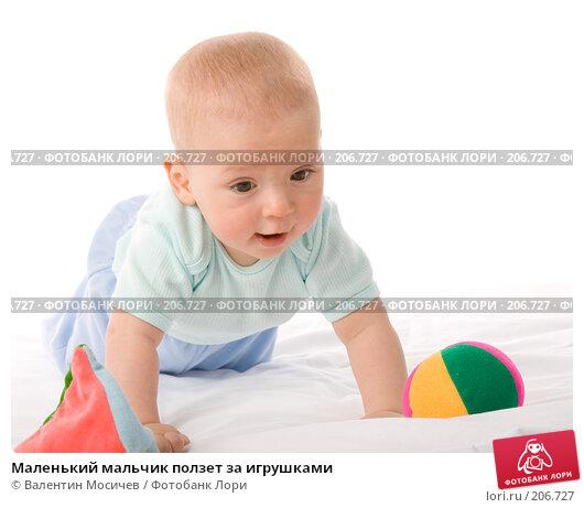 Маленький мальчик ползет за игрушками, фото № 206727, снято 8 мая 2007 г. (c) Валентин Мосичев / Фотобанк Лори
