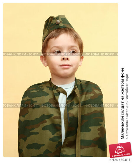 Купить «Маленький солдат на желтом фоне», фото № 60011, снято 15 апреля 2007 г. (c) Останина Екатерина / Фотобанк Лори