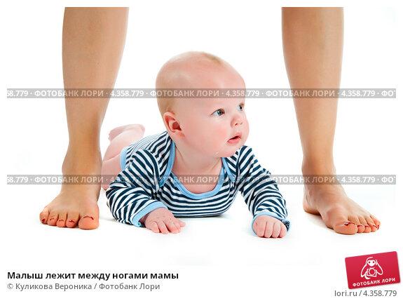 фото мамы между ног