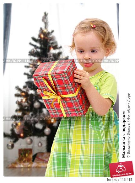 Малышка с подарком, фото № 116415, снято 3 декабря 2016 г. (c) Владимир Власов / Фотобанк Лори