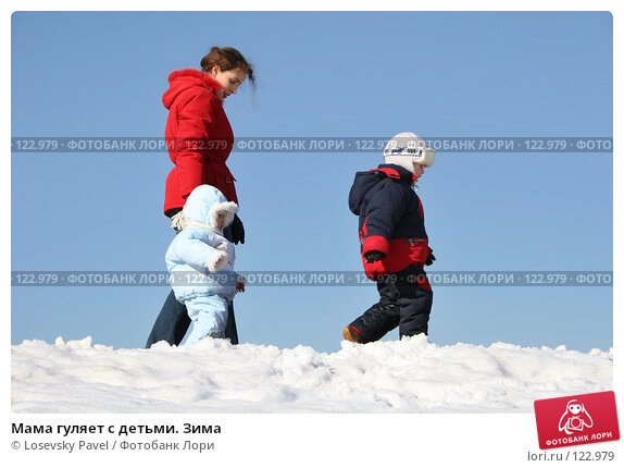 Мама гуляет с детьми. Зима, фото № 122979, снято 18 марта 2006 г. (c) Losevsky Pavel / Фотобанк Лори