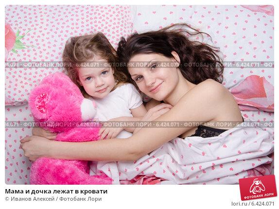 фото мам полных молодых