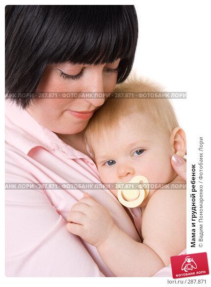 Мама и грудной ребенок, фото № 287871, снято 29 февраля 2008 г. (c) Вадим Пономаренко / Фотобанк Лори