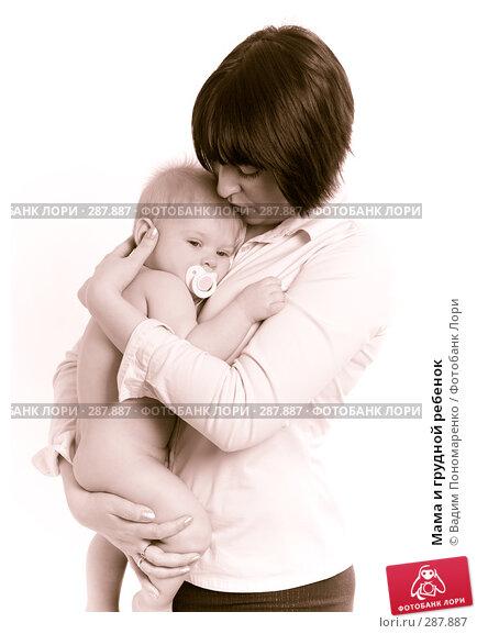 Мама и грудной ребенок, фото № 287887, снято 29 февраля 2008 г. (c) Вадим Пономаренко / Фотобанк Лори