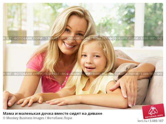 инцес мамы фото