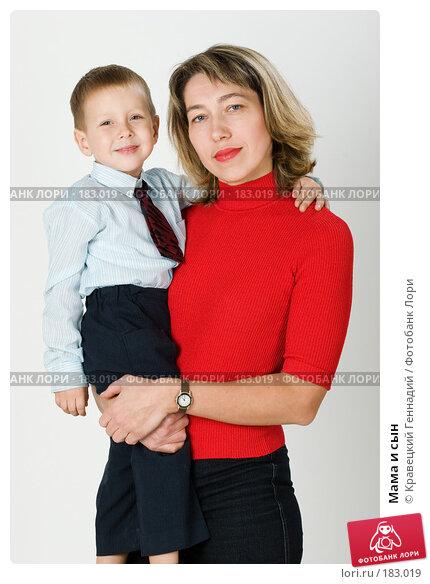 Купить «Мама и сын», фото № 183019, снято 14 ноября 2004 г. (c) Кравецкий Геннадий / Фотобанк Лори