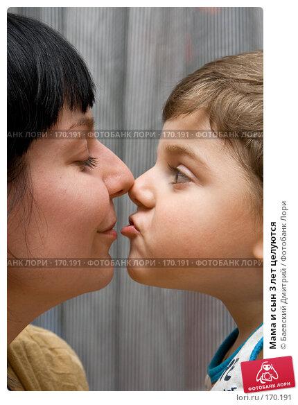 Мама и сын 3 лет целуются, фото № 170191, снято 6 января 2008 г. (c) Баевский Дмитрий / Фотобанк Лори