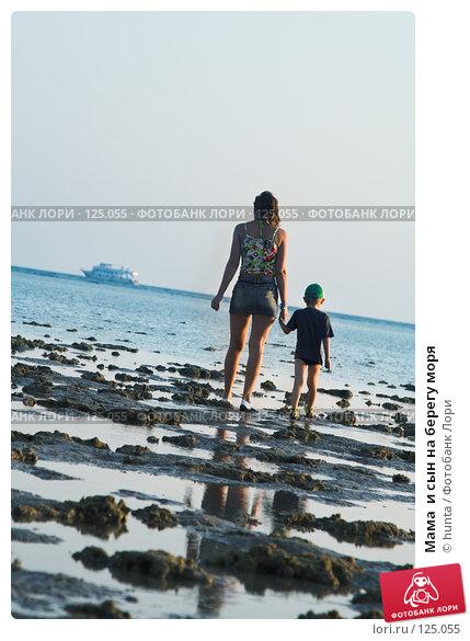 Купить «Мама  и сын на берегу моря», фото № 125055, снято 5 сентября 2007 г. (c) hunta / Фотобанк Лори
