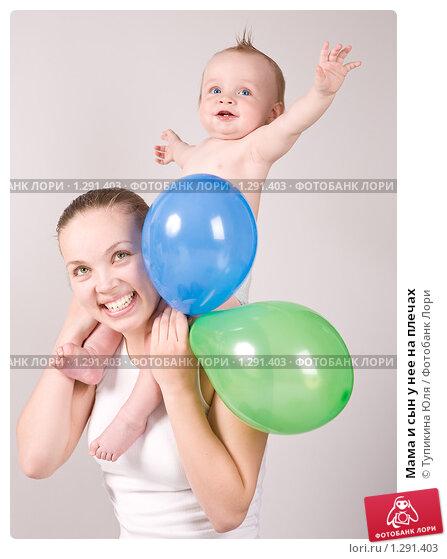 Как для мама и сын секис - 00db