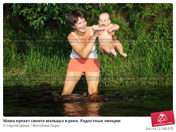 Фото мама купается голой