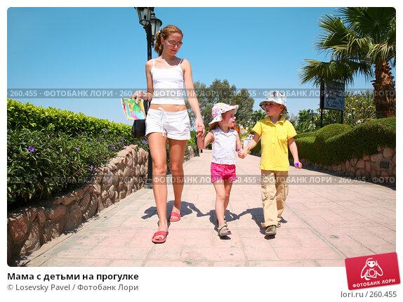 Мама с детьми на прогулке, фото № 260455, снято 17 мая 2007 г. (c) Losevsky Pavel / Фотобанк Лори