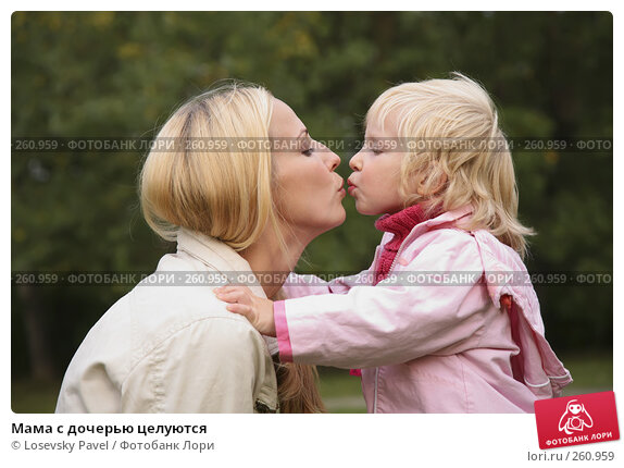 Мама с дочерью целуются, фото № 260959, снято 24 января 2017 г. (c) Losevsky Pavel / Фотобанк Лори